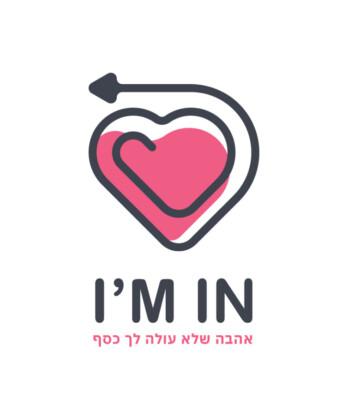לוגו של קבוצת אהבה בין חברים